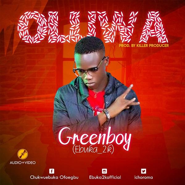 greenboy oluwa